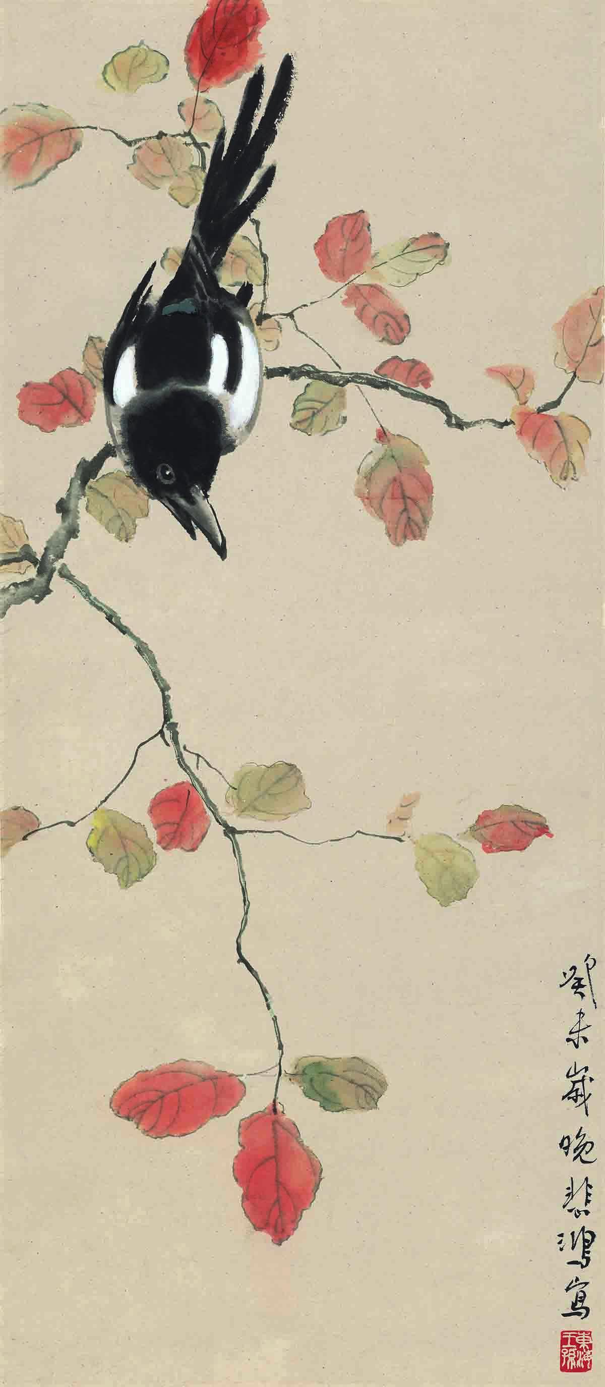 近现代 徐悲鸿-晚秋喜鹊图 纸本30.7x70.5