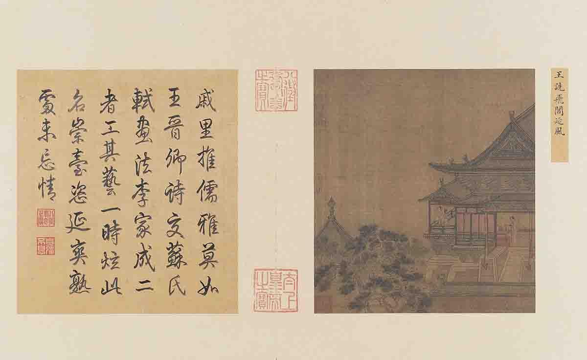 宋 佚名(王诜)飞阁延风图页 26x23.5