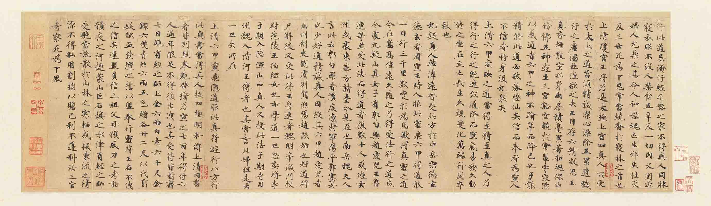 唐 钟绍京 小楷灵飞经四十三行墨迹本34X123