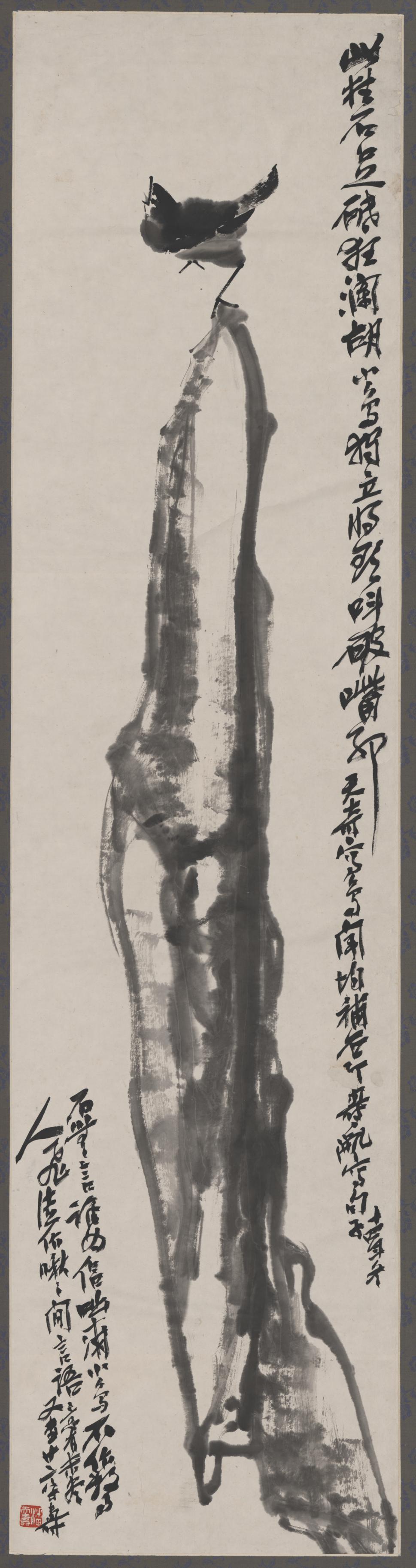 166潘天寿-水墨小鸟图轴