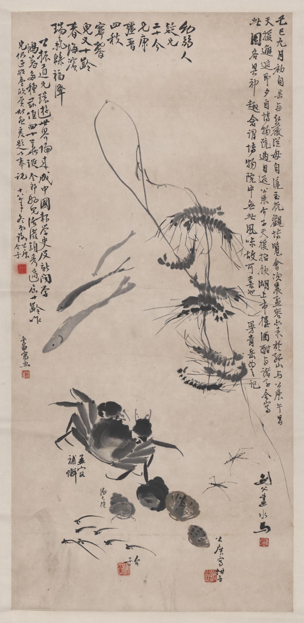 174潘天寿、高剑父等四人-水族图