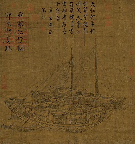 宋 郭熙 窠石平远图卷(故宫博物馆)