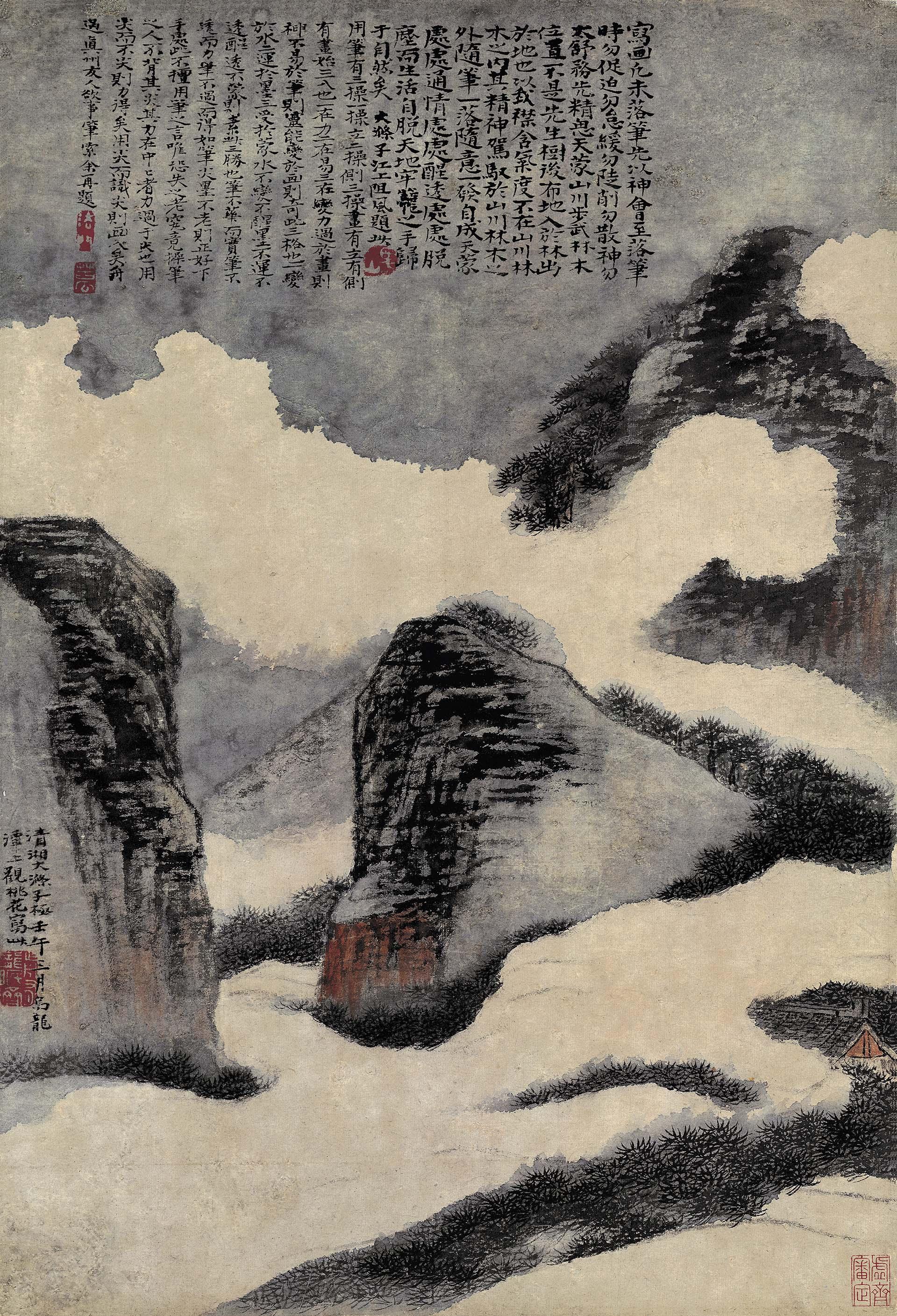 清 石涛 云山图 纸本45.1x30