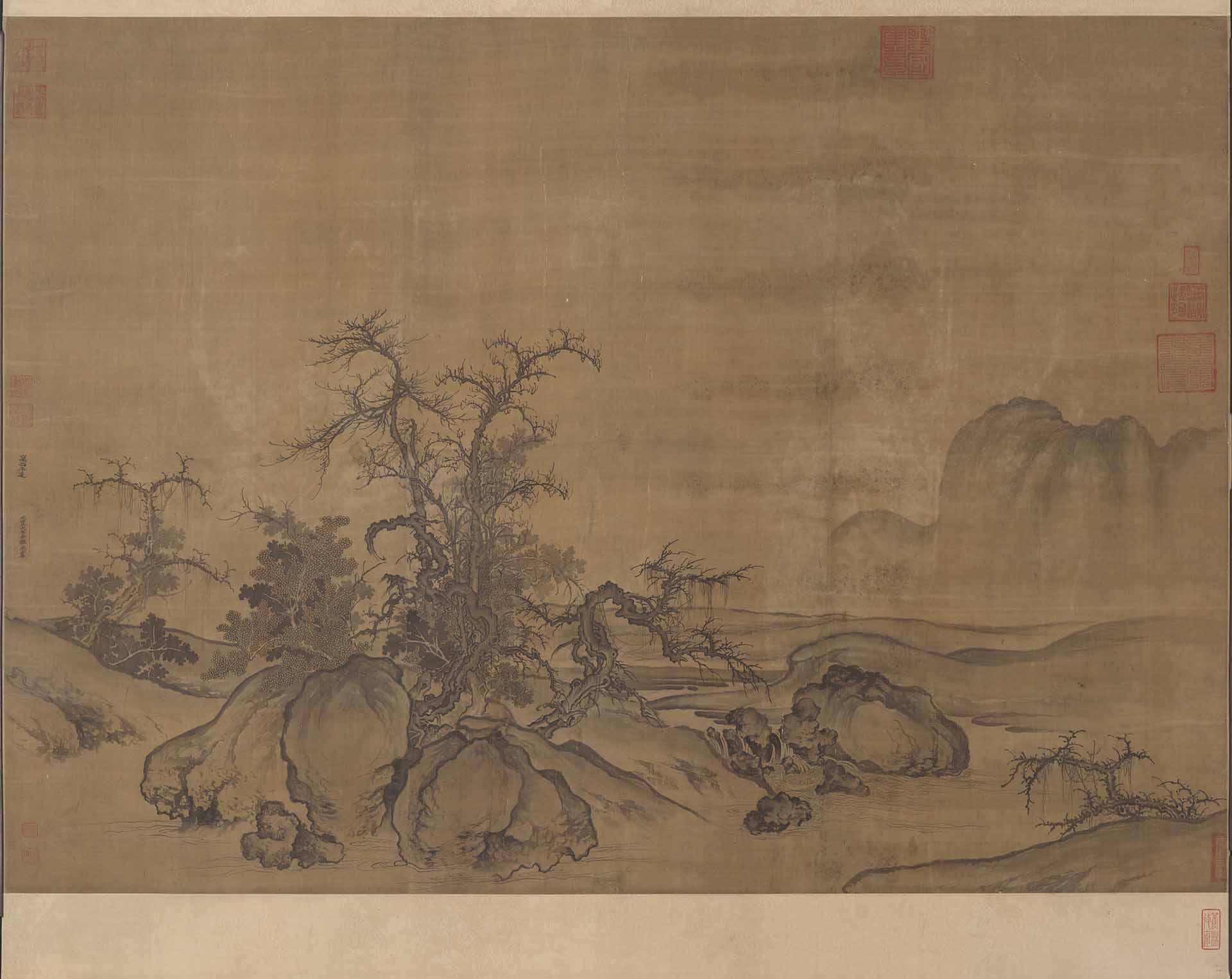 郭熙窠石平远图卷