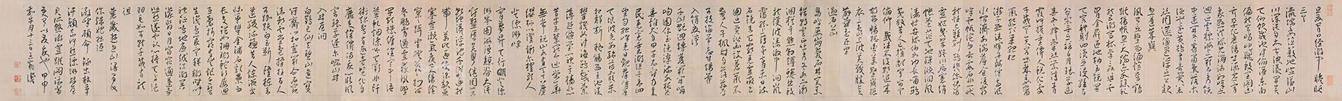 明 王宠 草书李白古风诗卷纸本25.3×310上博