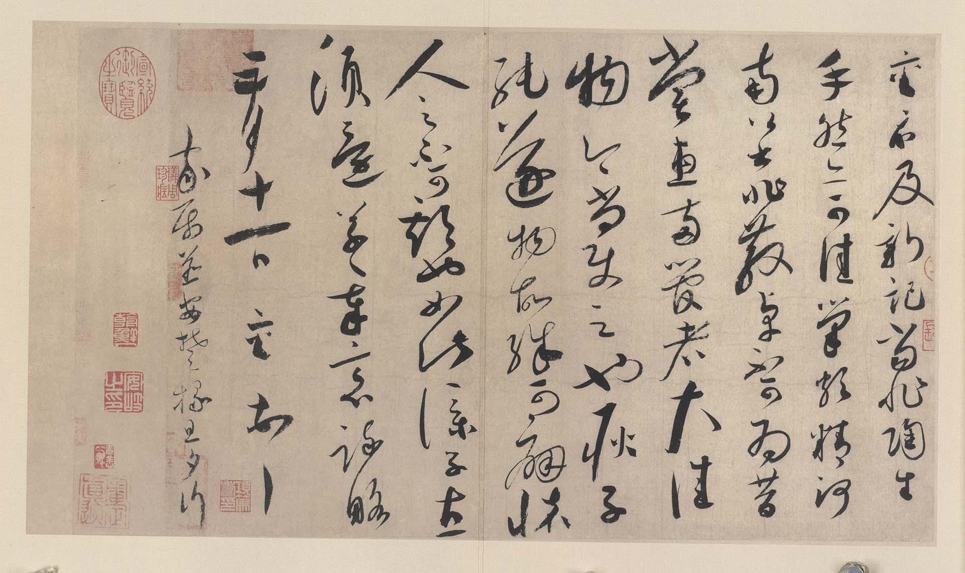 宋 蔡襄 墨迹选纸本33x56