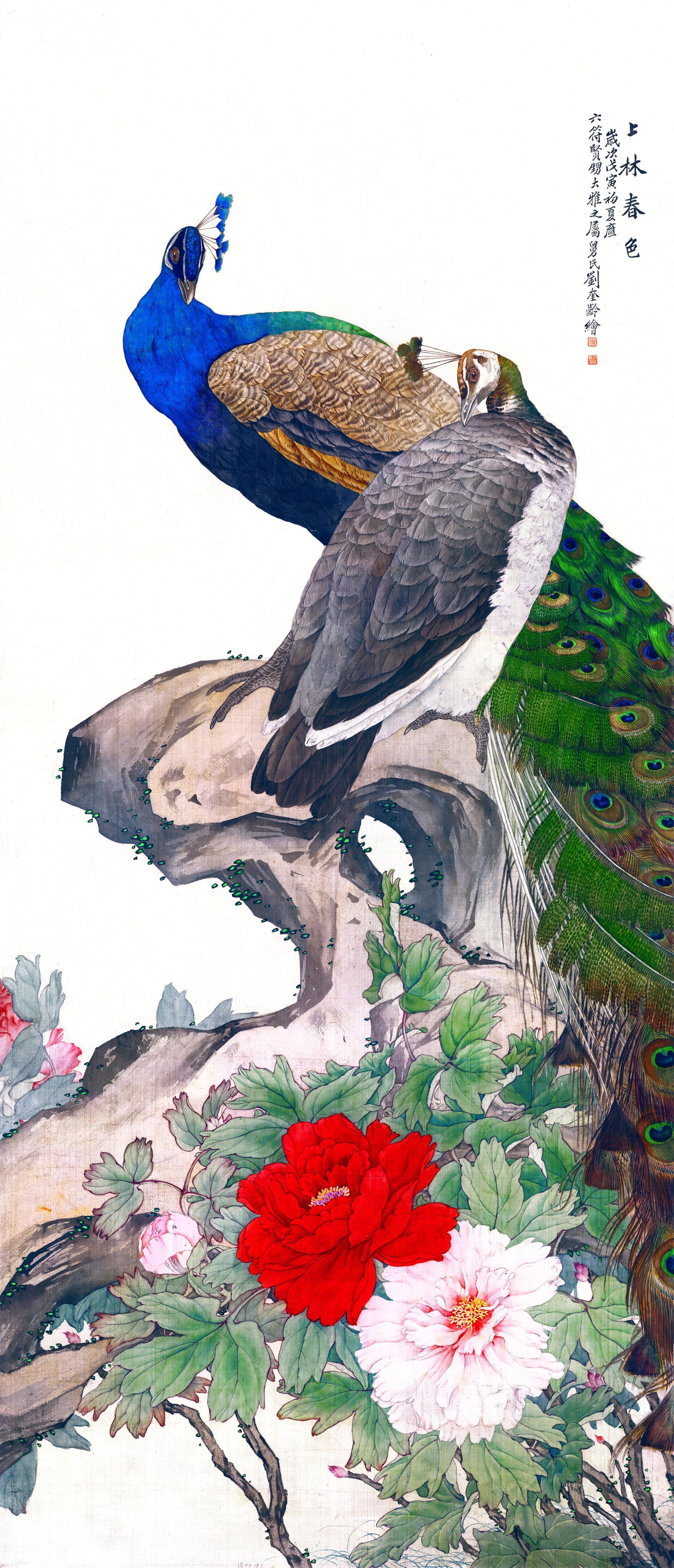 刘奎龄上林春色图_调色精修版