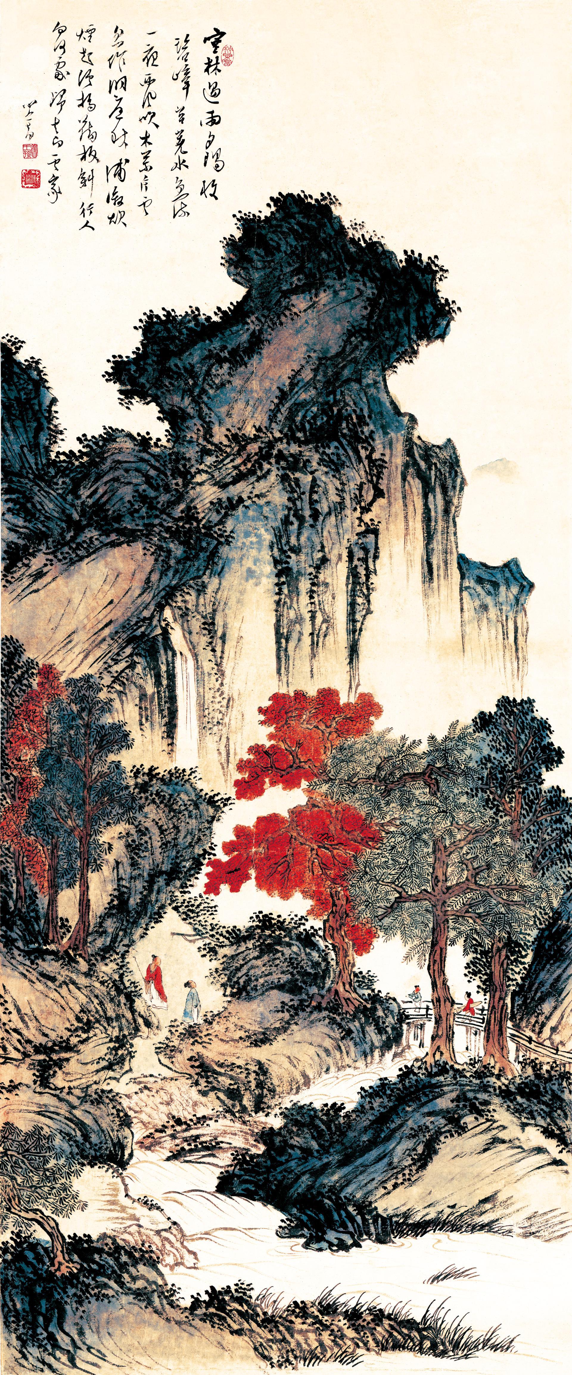 溥儒-丛林遇雨图-纸本55.2x132.8_调色版