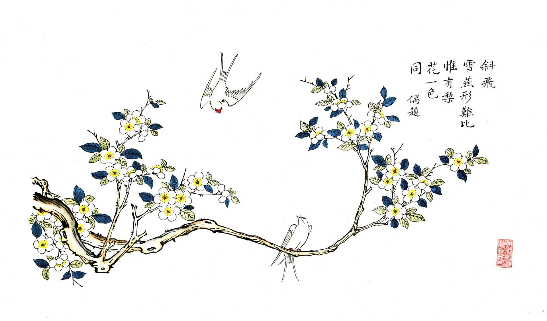 新中式梨花双燕图精修图