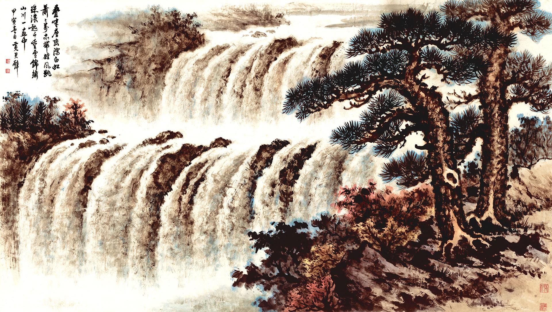 黄君壁 叠峰层峦巨幅山水_三典轩精修调色版