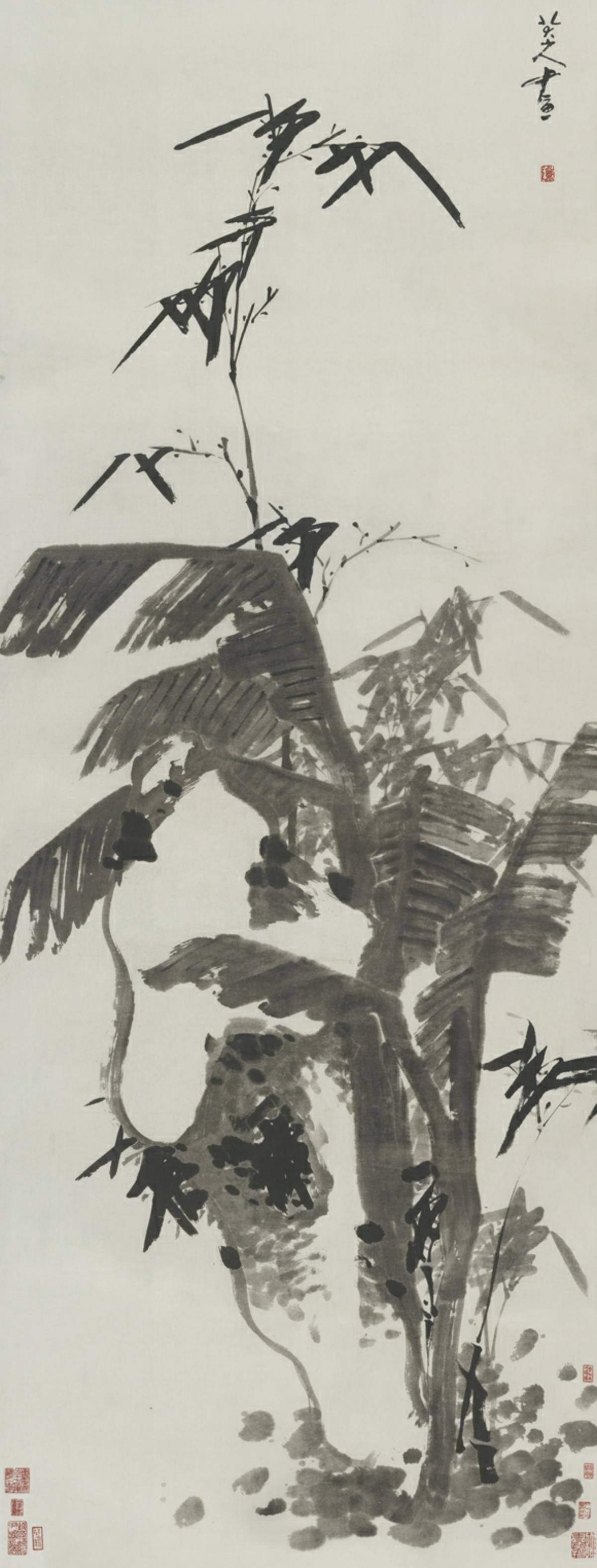 清 朱耷 芭蕉竹石图纸本50X131