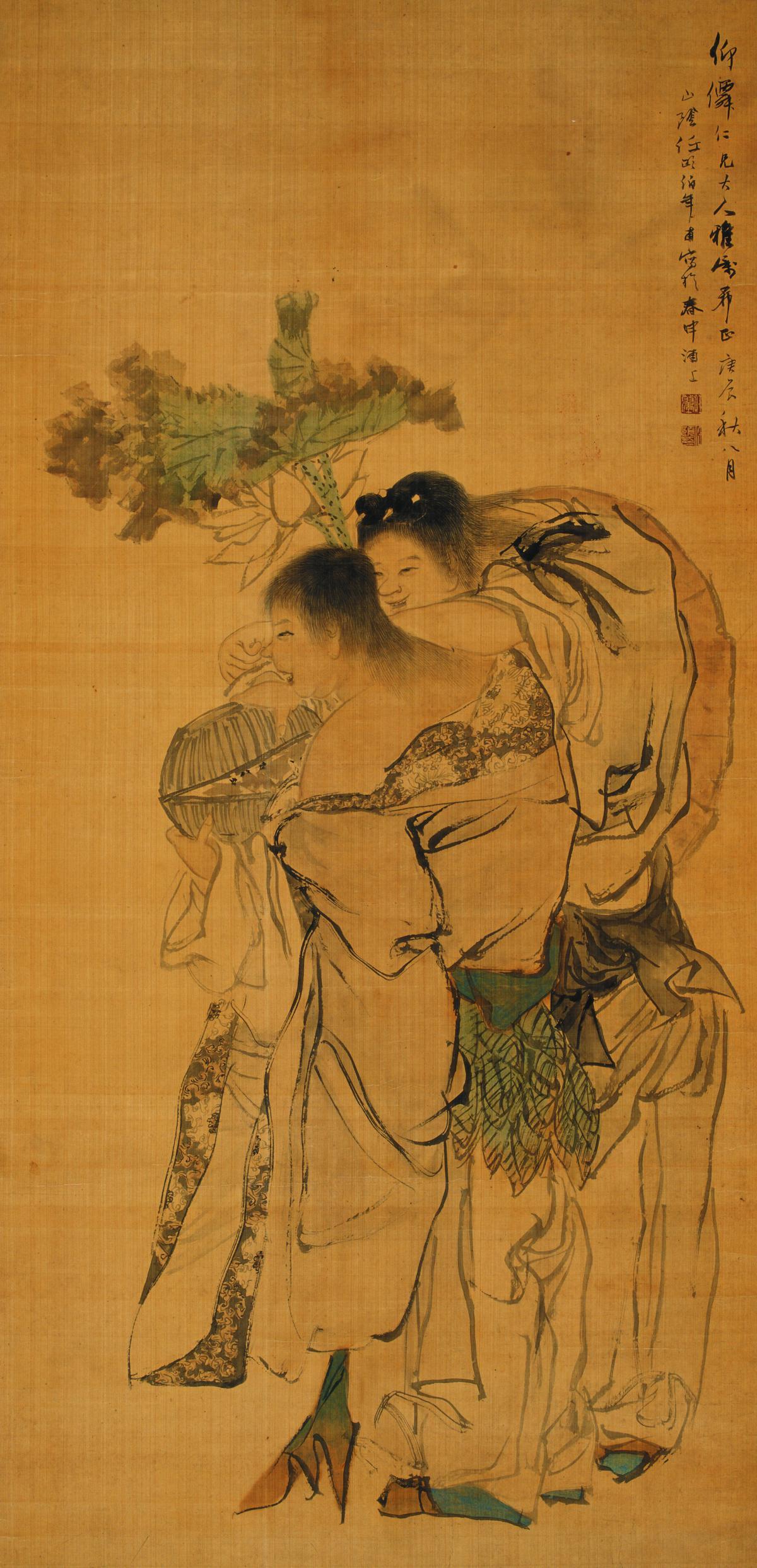 [转载]【绘画欣赏】清代名家人物画