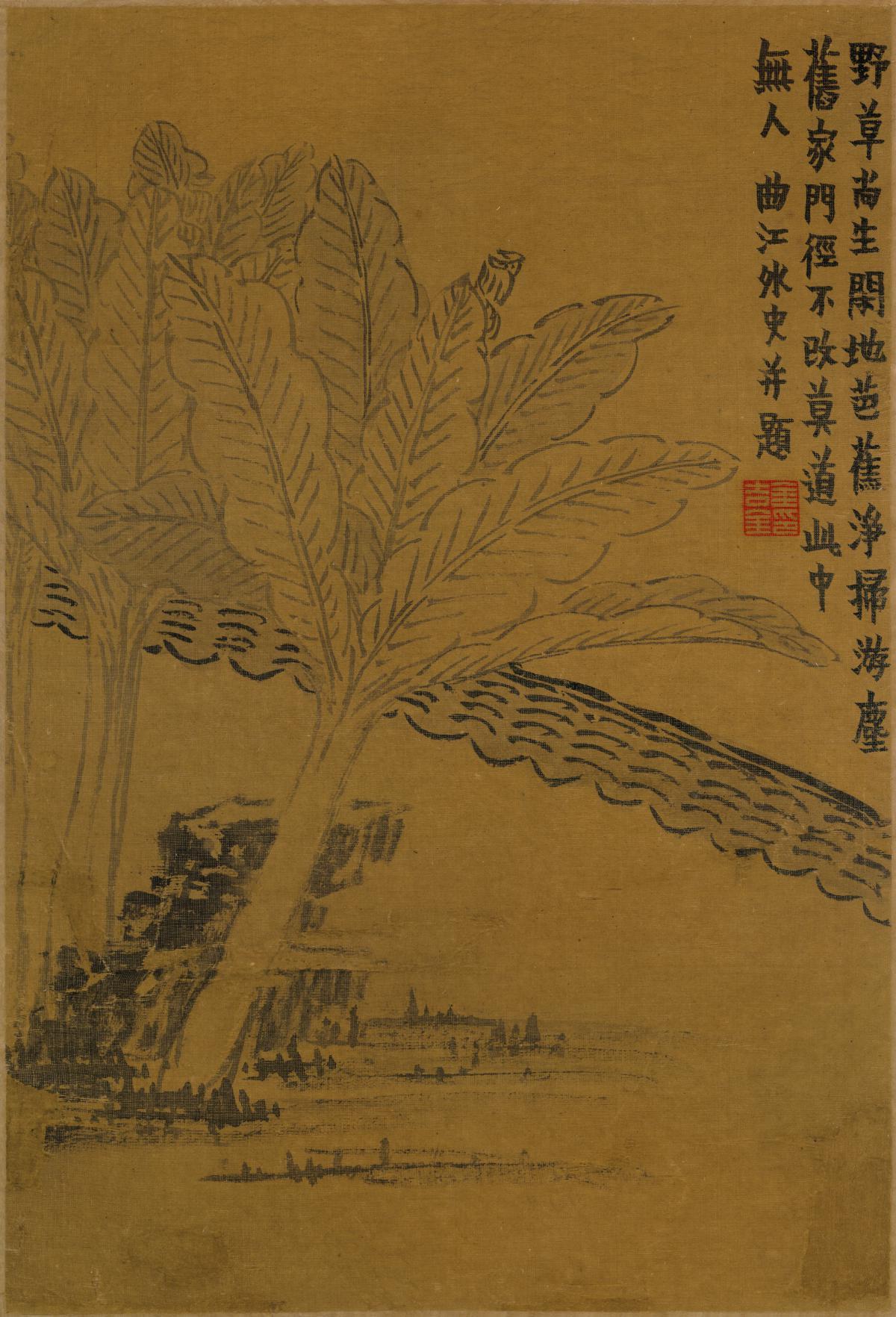 18-清-金农-书画图册(四开)
