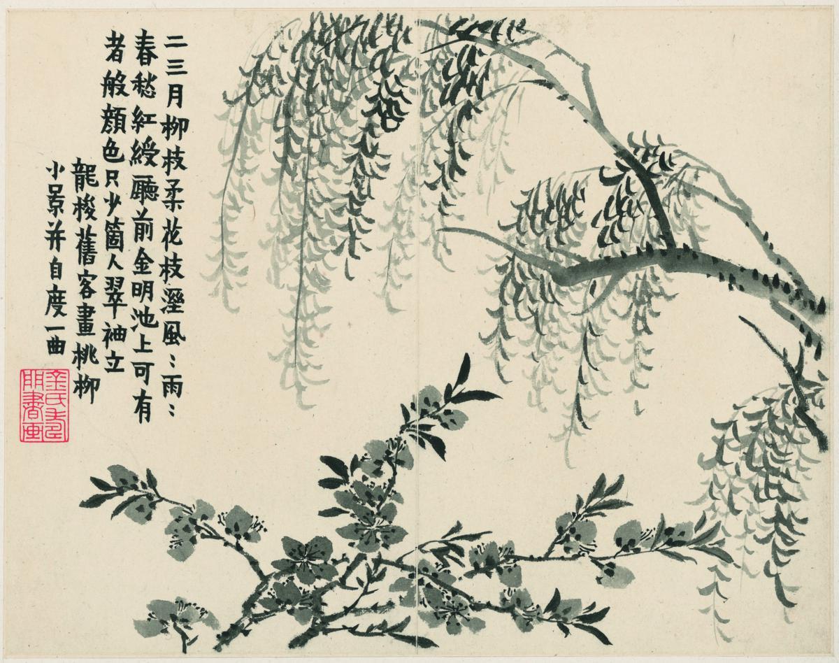98-金农-杂画十二开