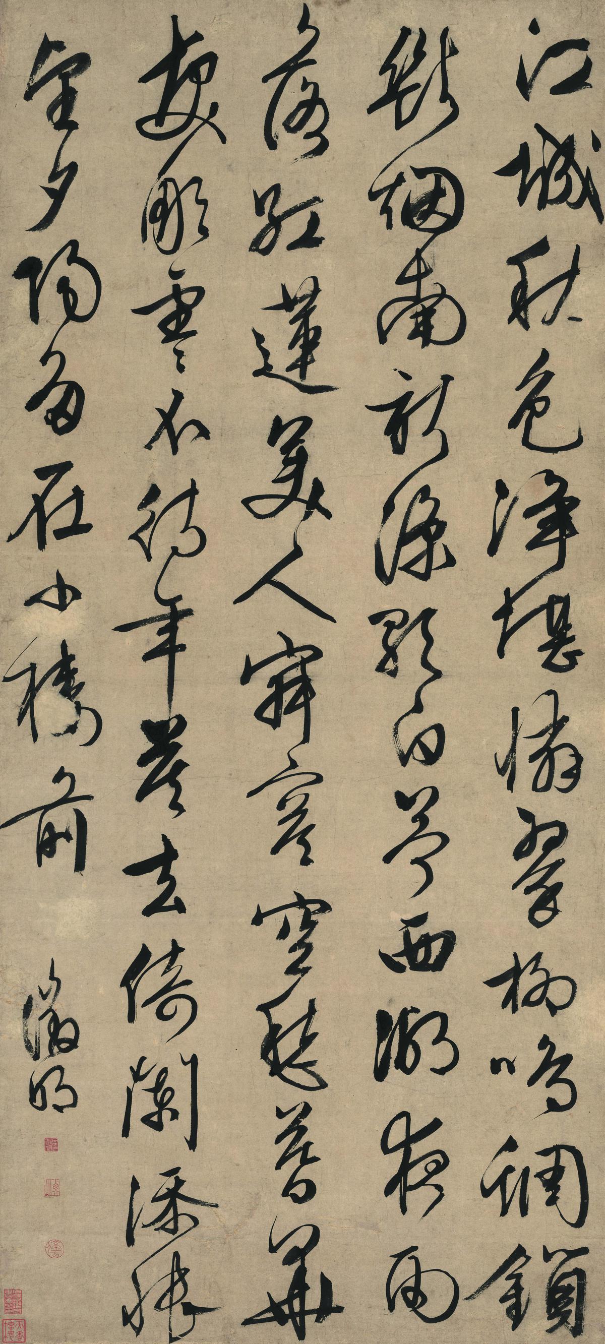 52明-文徵明-行书七律诗