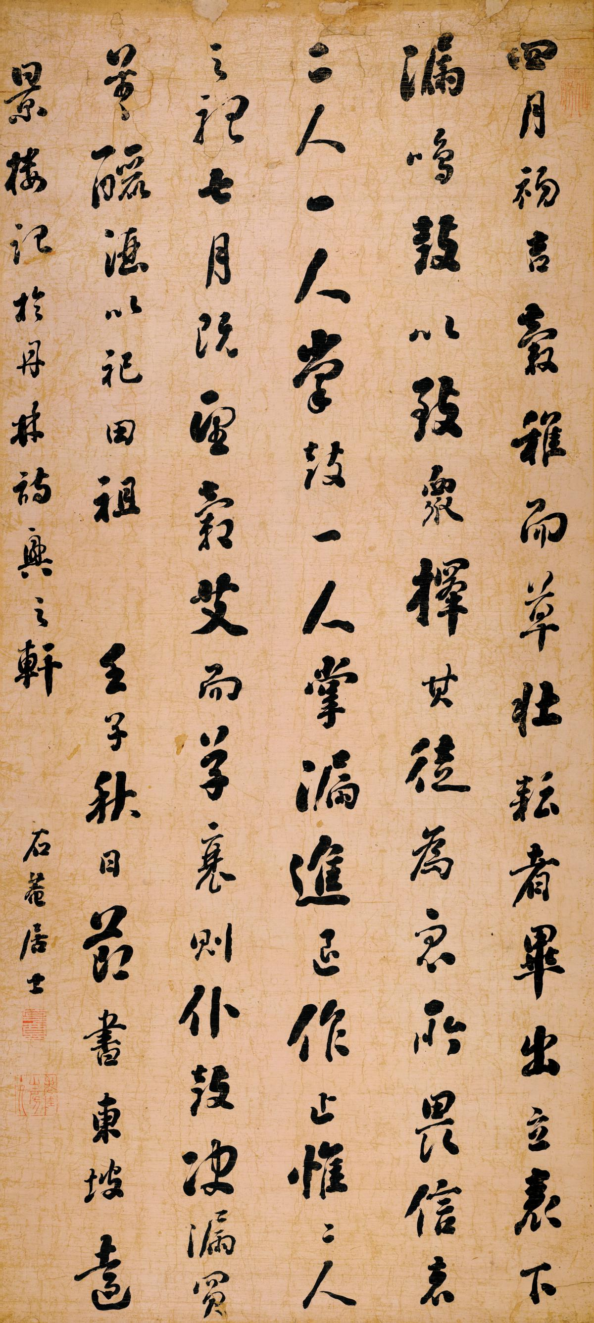 清 刘墉 节书远景楼记 纸本 56.3x125.5