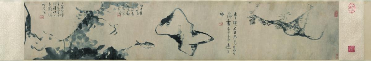 清 朱耷 鱼石图卷纸本30X150克利夫兰艺术馆藏