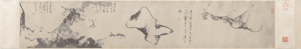 清 朱耷 鱼石图卷纸本(原)30X150克利夫兰艺术馆藏