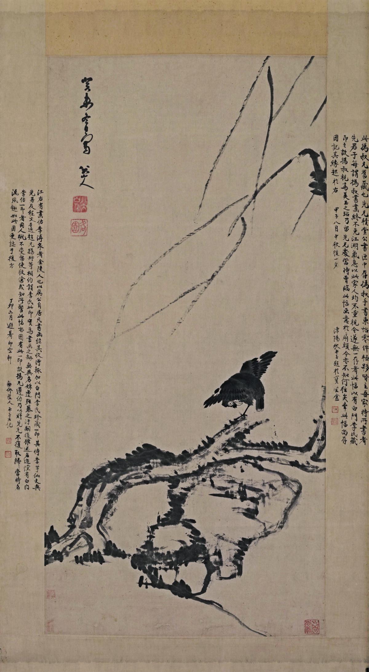 清 朱耷 杨柳浴禽图轴纸本119x58.4北京故宫