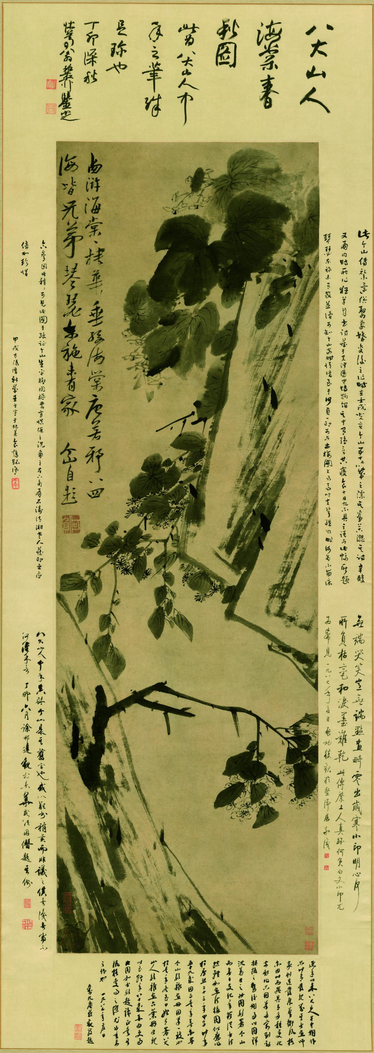 清 朱耷 海棠春秋图 纸本 154×55