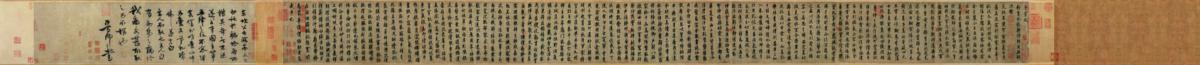 唐 欧阳询 行书千字文卷(全卷)纸本27x160辽博