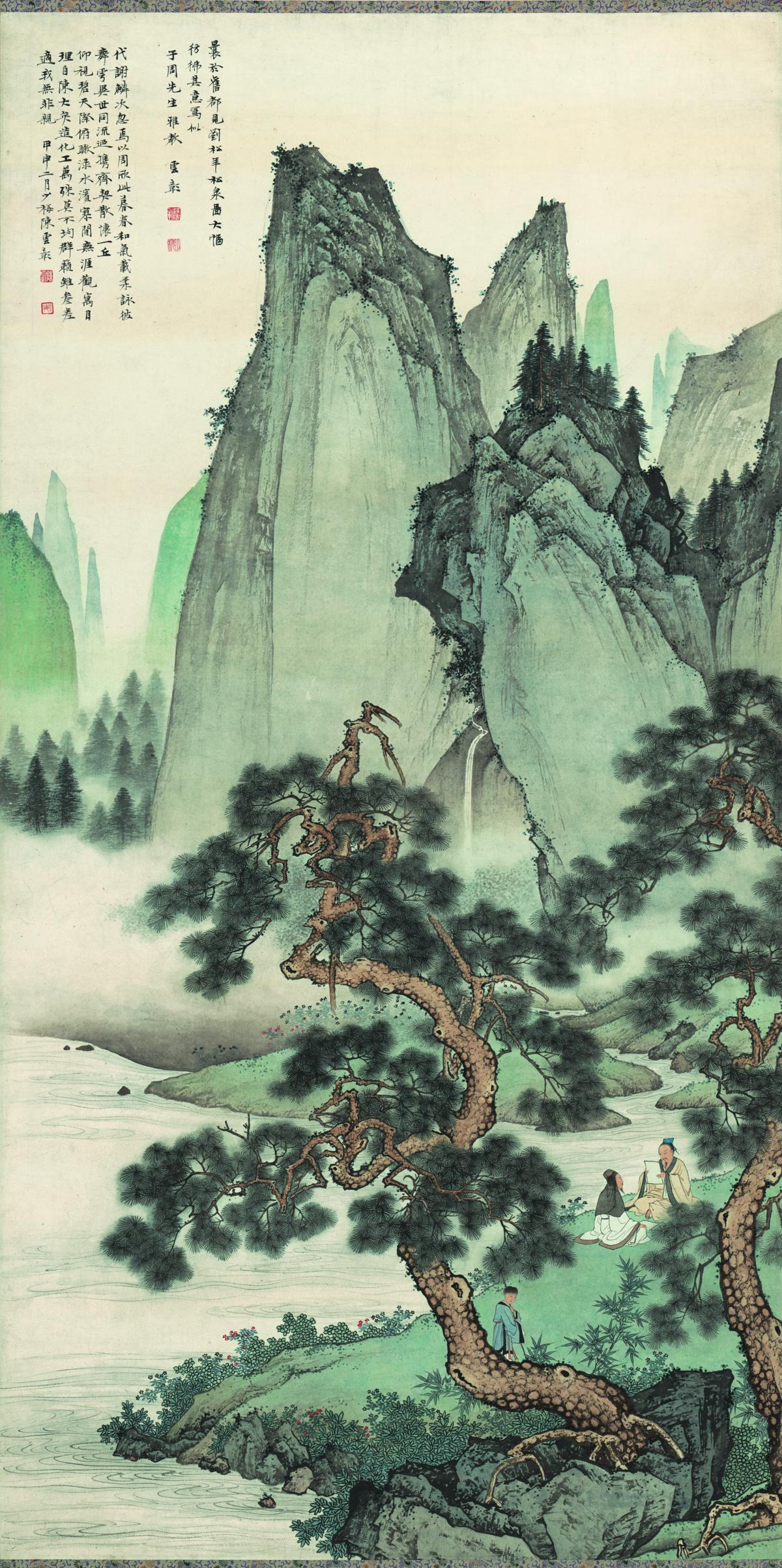 近现代 陈少梅 仿刘松年松泉图轴 纸本66x132.5