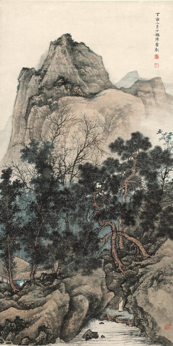 陈少梅 山水图 长100cm,宽35cm