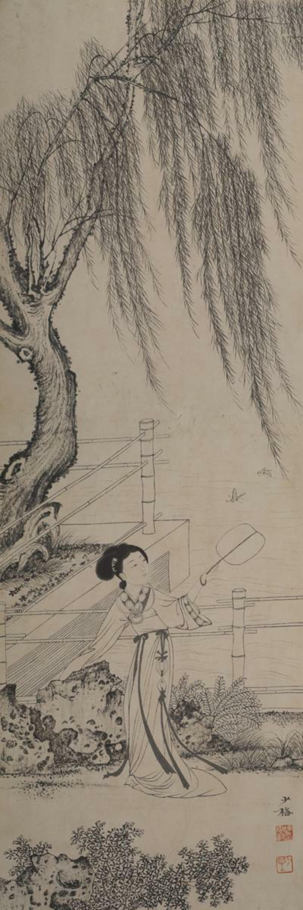 陈少梅-人物四条屏69×23×4-纸本镜片1 (2)