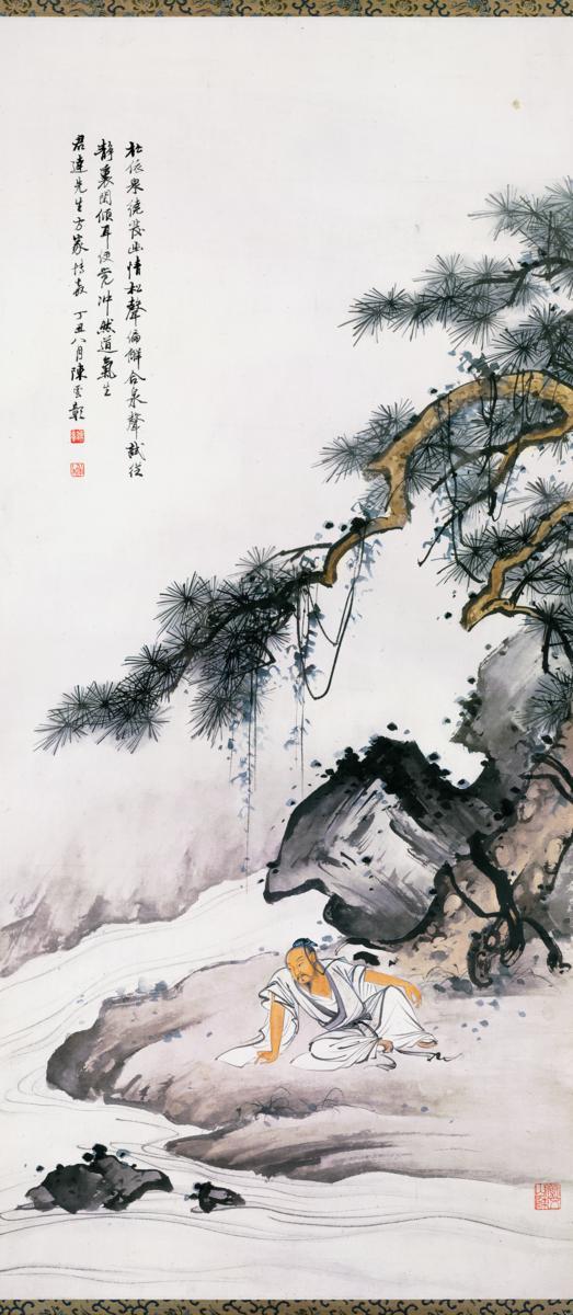 陈少梅-人物图