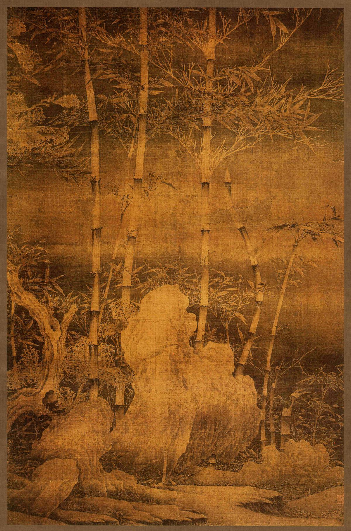 五代 徐熙·雪竹图38x25