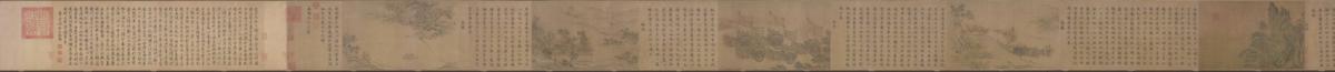 台094-小雅鹿鸣之什图卷