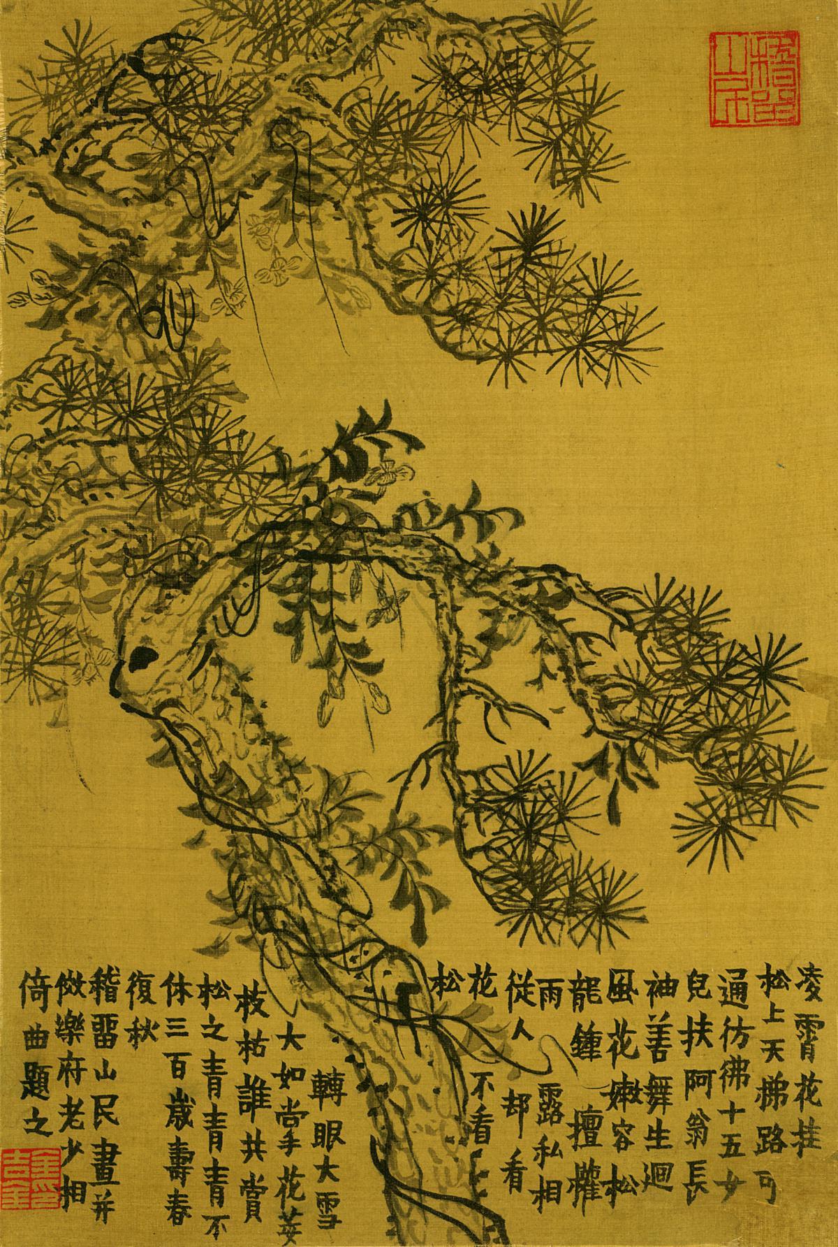 135-杂画十二开-清-金农