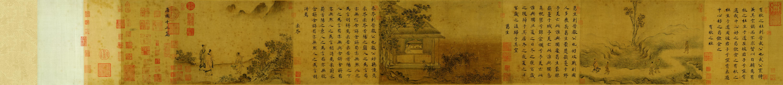 33-唐风图-宋-宋高宗书马和之画