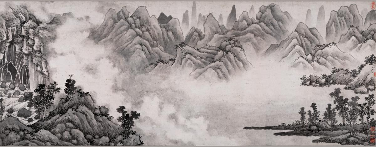 40-苏轼烟江叠嶂诗-元-赵孟頫书沈周文徵明补图