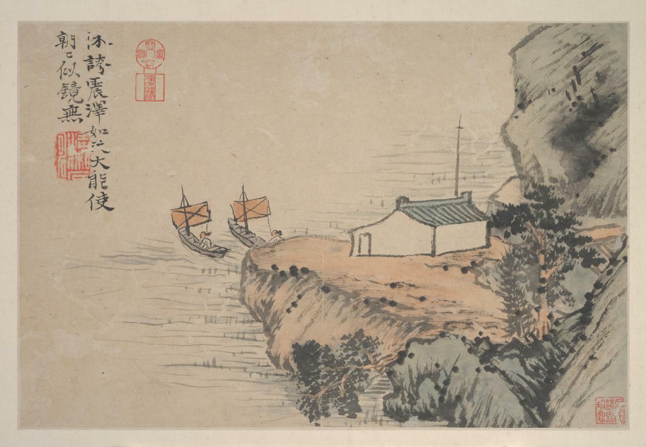 清 石涛 山水纸本46x67
