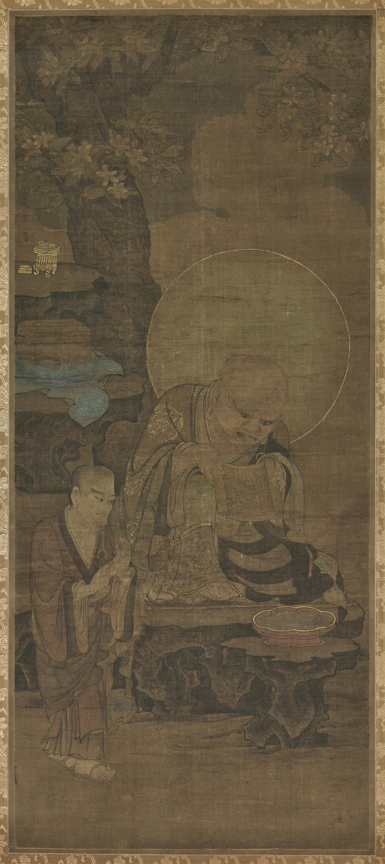 南宋 金大受 十六罗汉图第五尊者118.8×51.7