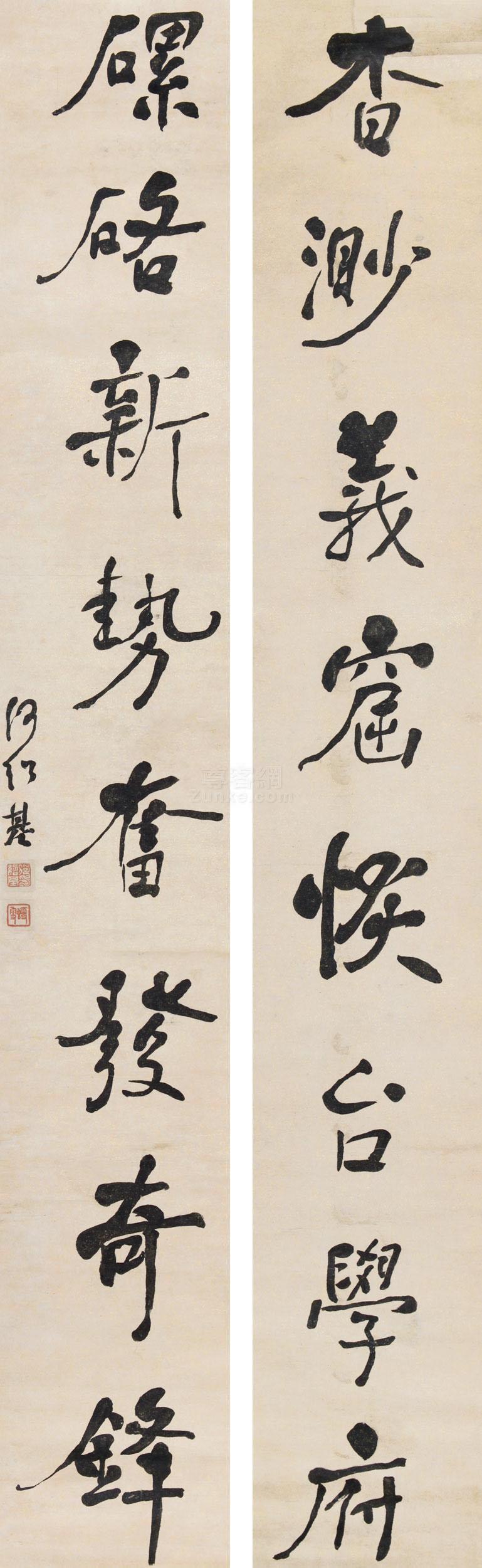 何绍基 行书八言联 屏轴 金笺对联作品欣赏