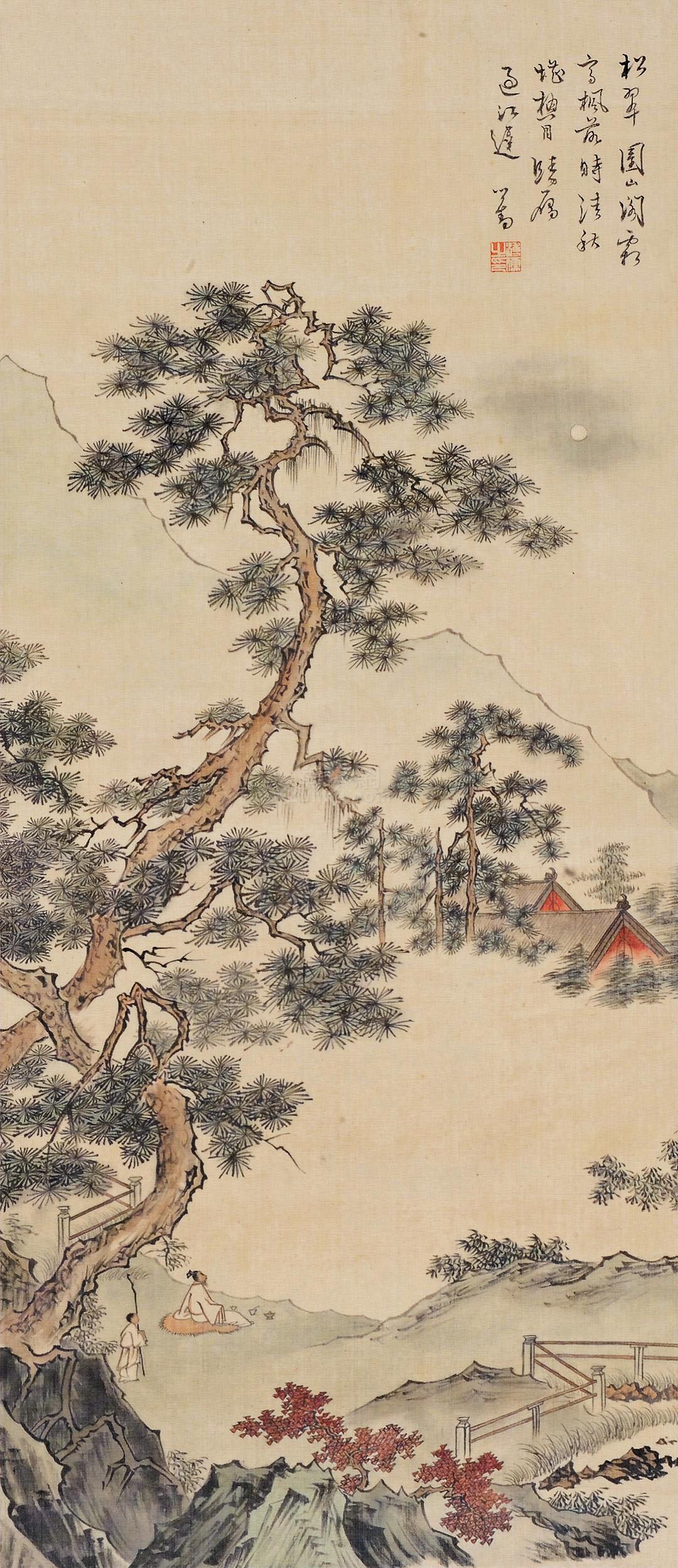 溥儒 松下高士图 立轴 设色绢本作品欣赏