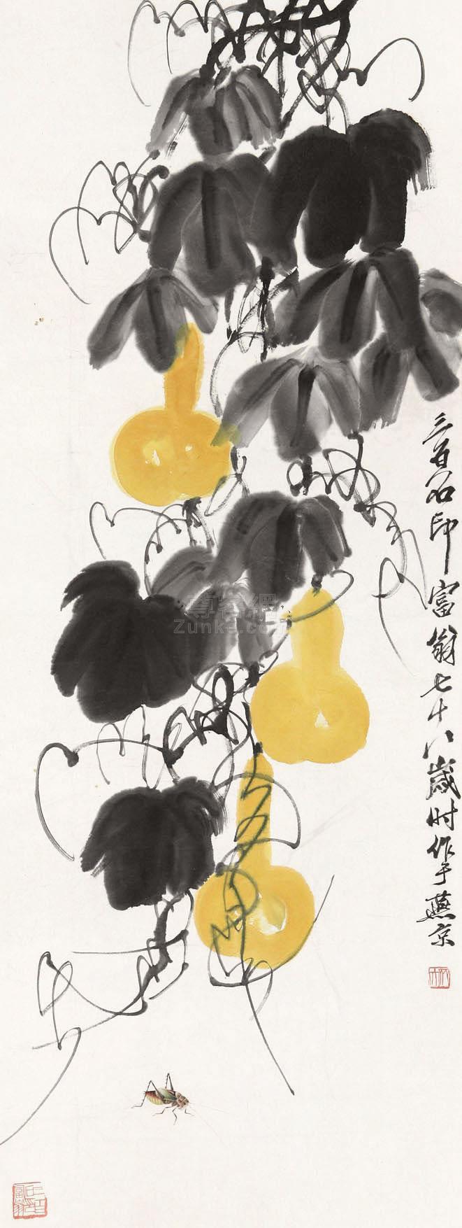 齐白石 葫芦 镜片 纸本作品欣赏