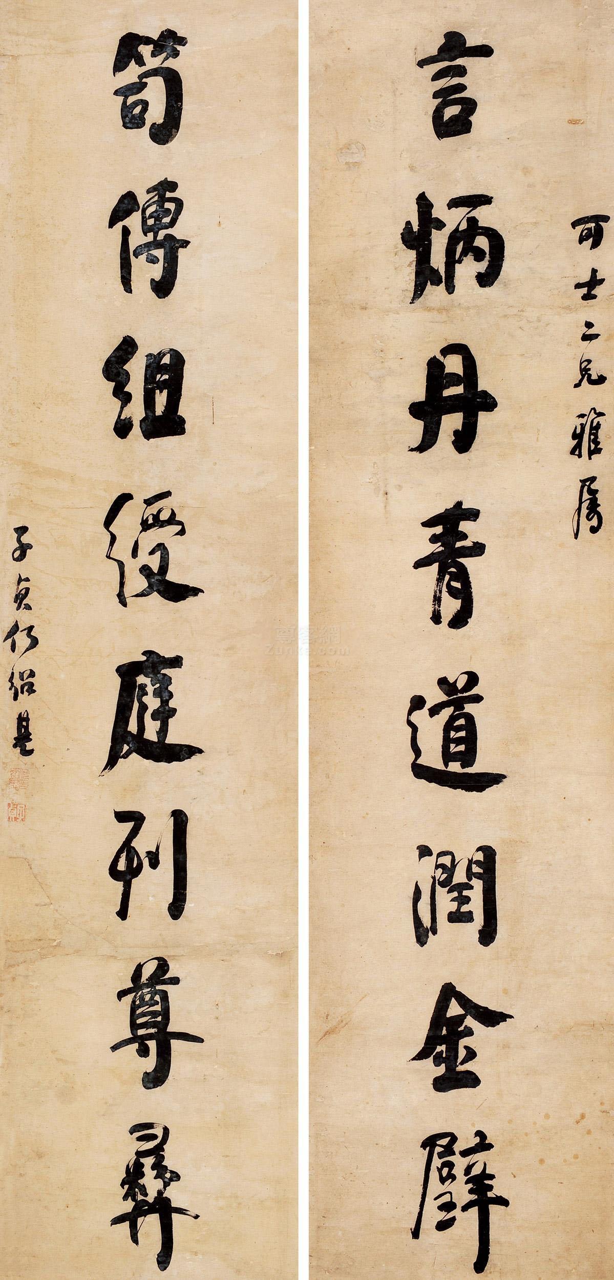 何绍基 行书八言对联 立轴 水墨纸本作品欣赏