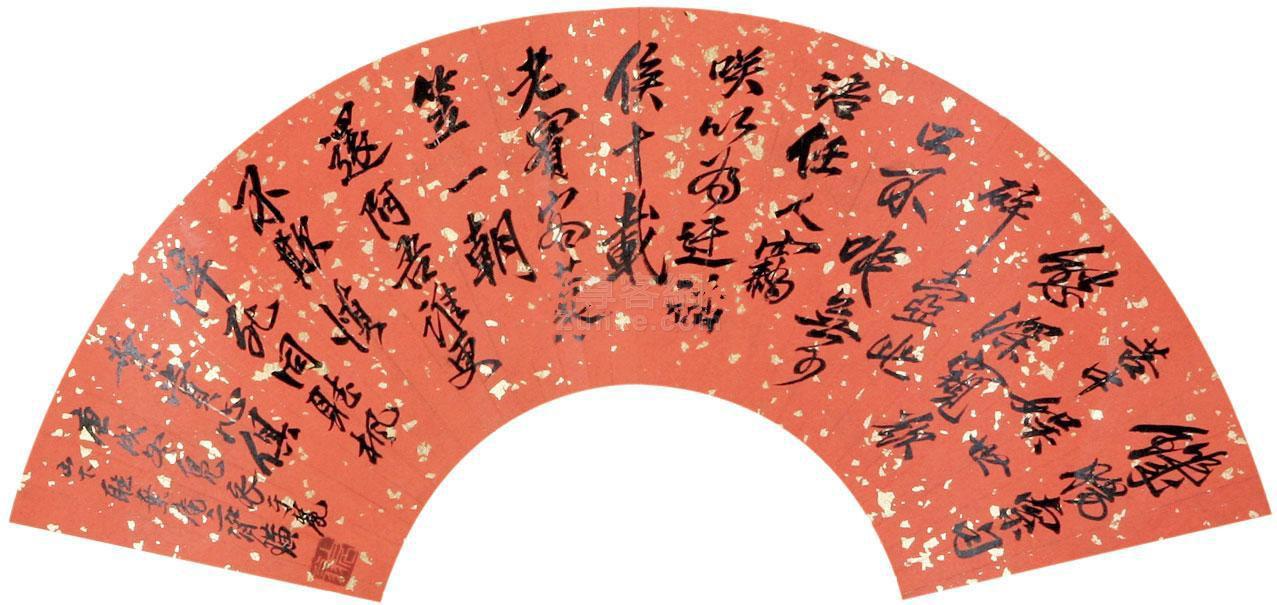 齐白石 书法 扇片 纸本作品欣赏