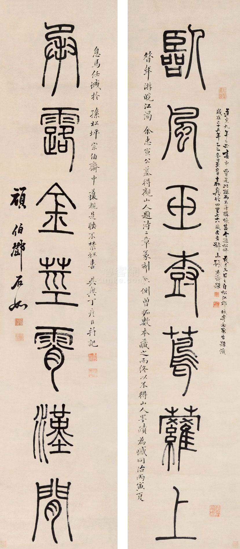 邓石如 篆书七言联 立轴 水墨纸本作品欣赏