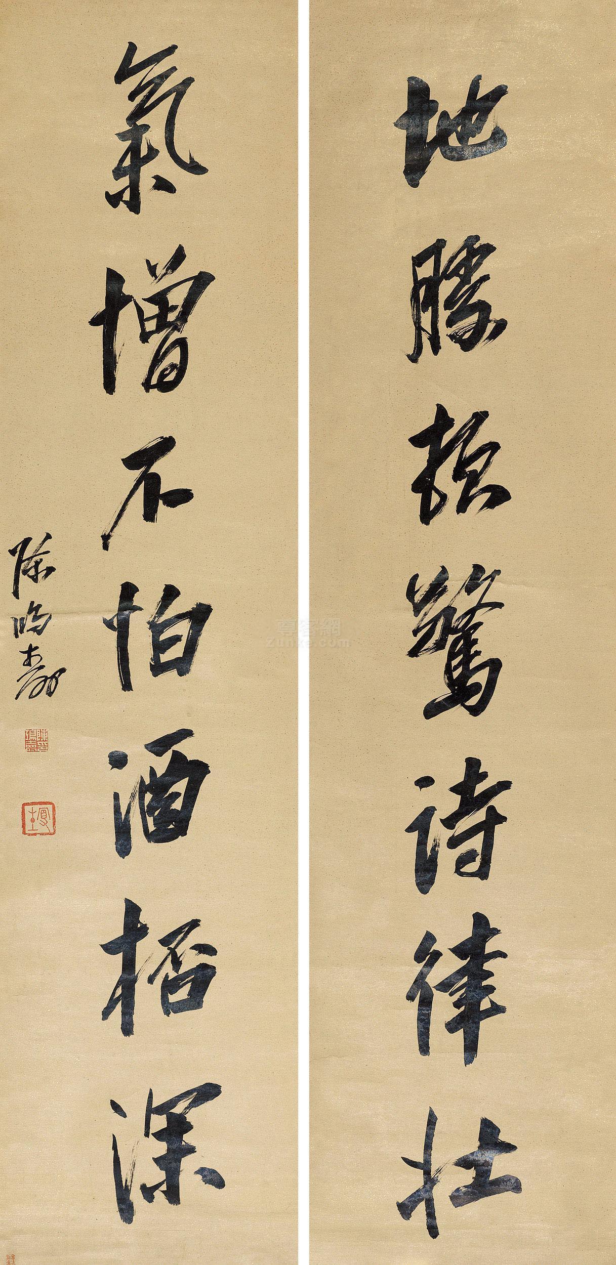 陈鸿寿作品欣赏陈鸿寿 行书七言联 对联 水墨笺本图片