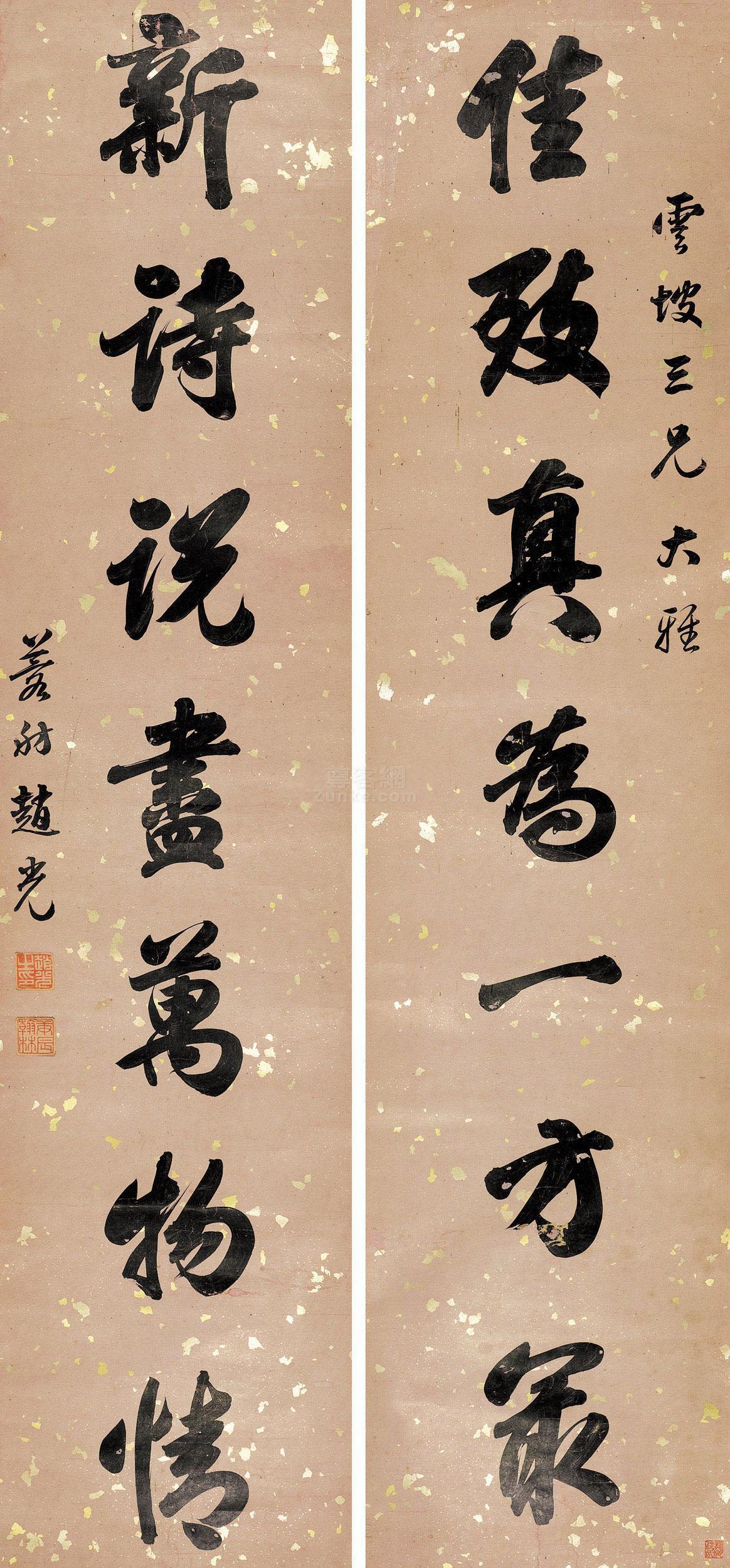 赵光作品欣赏赵光三典轩书画网 在图片
