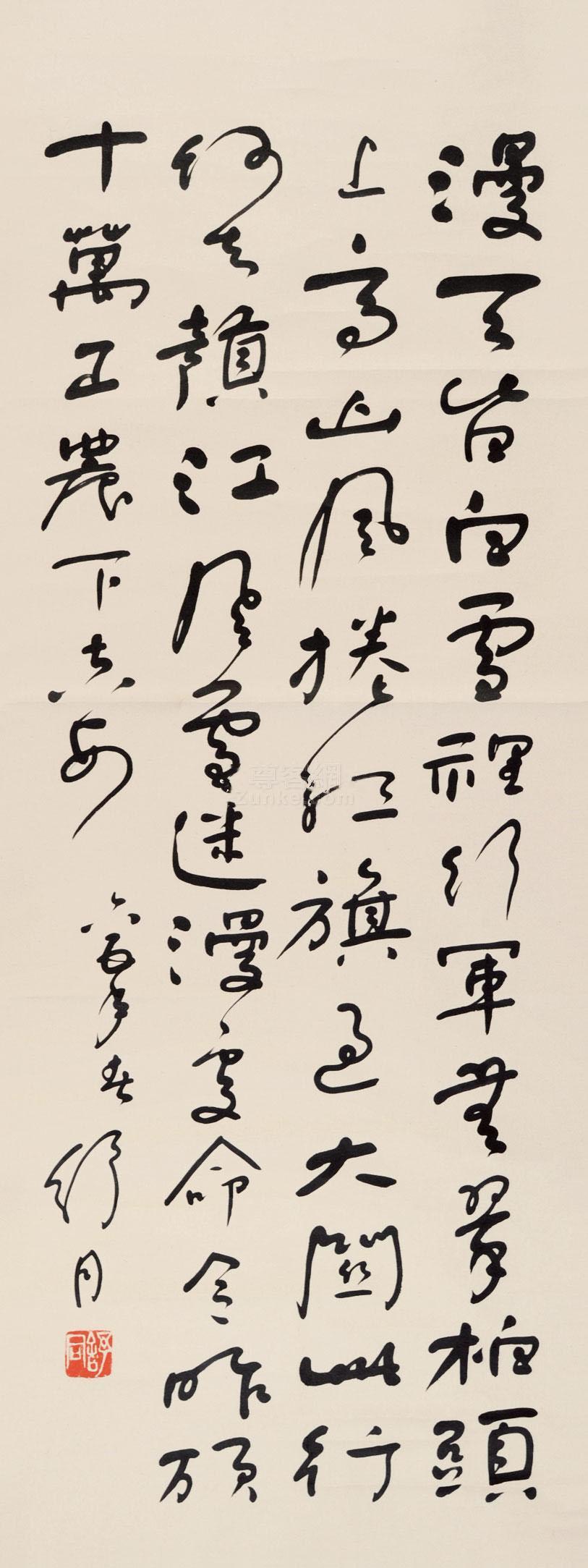 舒同 行毛主席诗词 立轴 水墨纸本作品欣赏