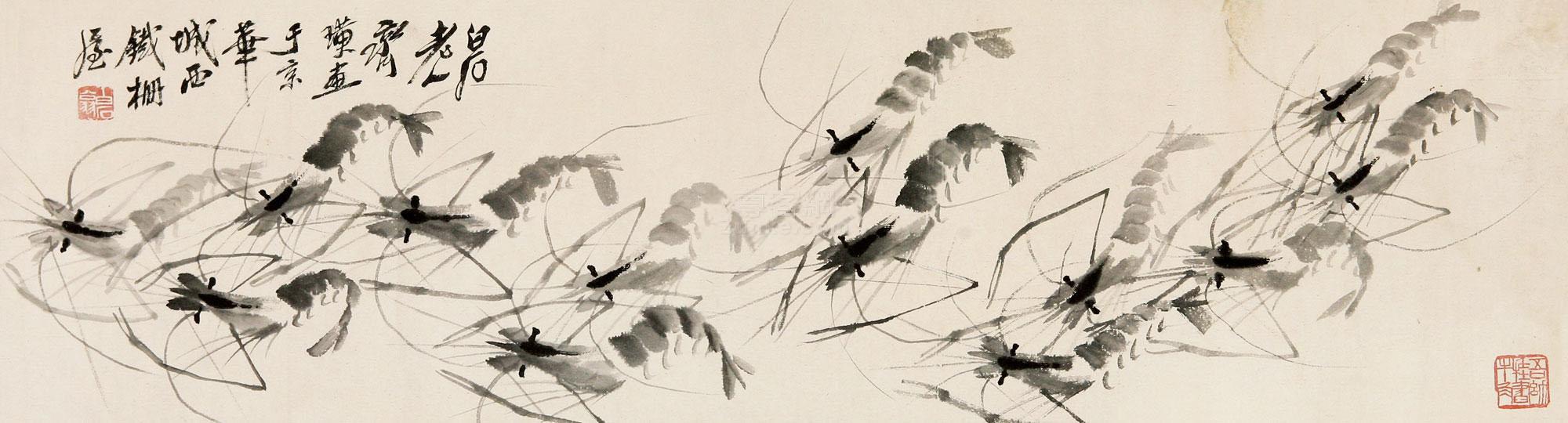 齐白石 群虾 横批 纸本作品欣赏