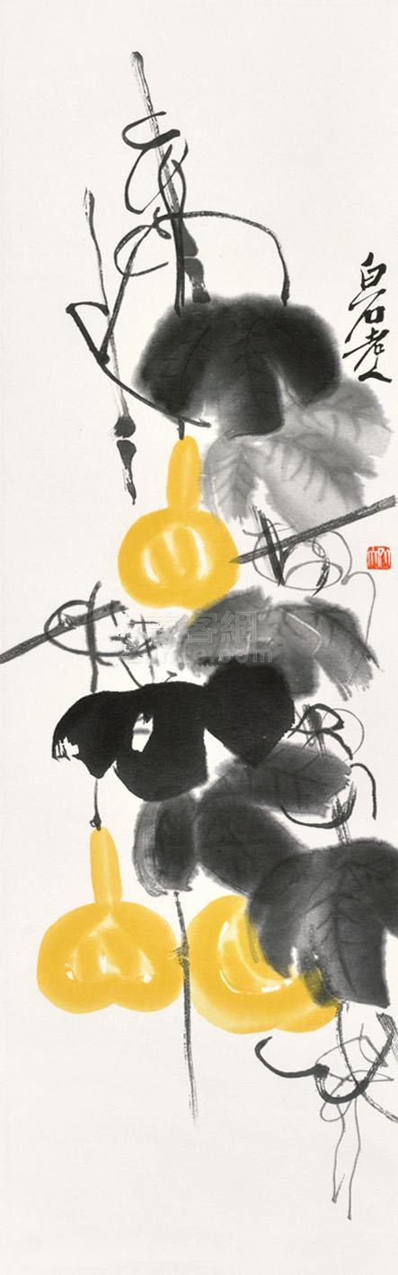 齐白石 葫芦作品欣赏