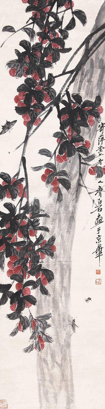 齐白石 荔枝草虫 立轴 设色纸本作品欣赏
