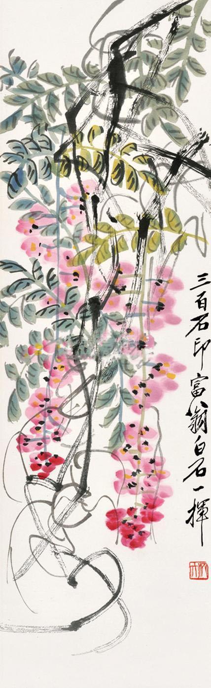 齐白石 紫藤作品欣赏