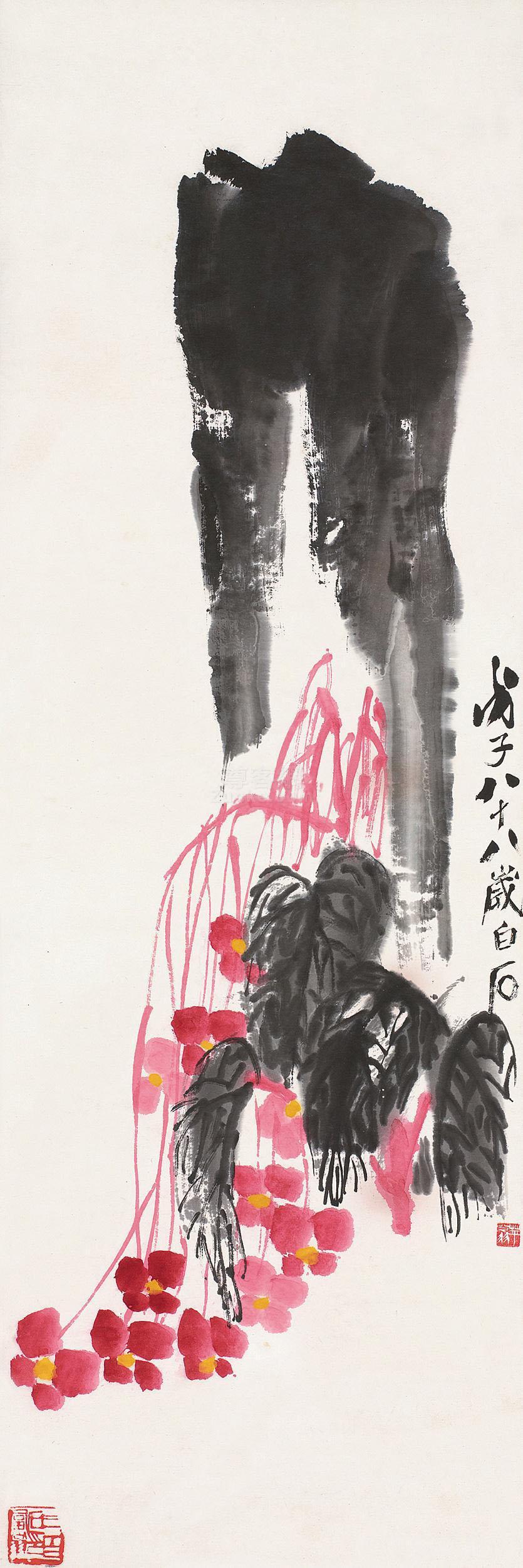 齐白石 寿石花开 立轴 设色纸本作品欣赏